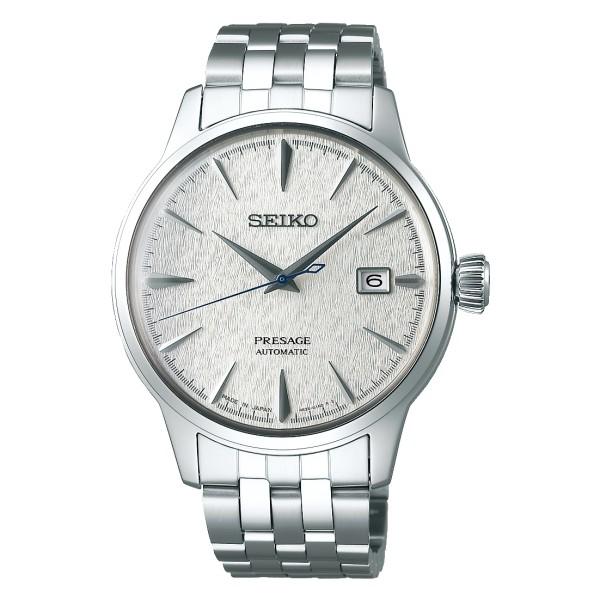 Seiko PRESAGE Herenhorloge SRPC97J1 Limited Edition